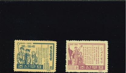 Immagine di 284 - PROGRAMMA NAZIONALE
