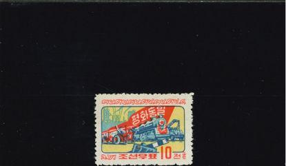 Immagine di 294 - RIUNIFICAZIONE