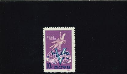 Immagine di 345 - SINDACATI OPERAI