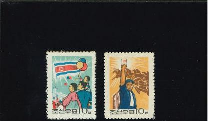 Immagine di 421 - ELEZIONI GENERALI