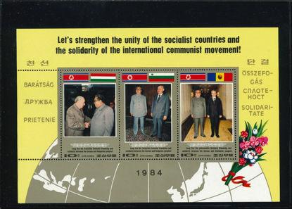 Immagine di 195 - POLITICA-SOLIDARIETA' TRA STATI