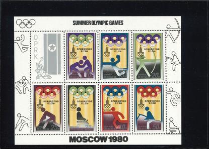Immagine di 1890 - OLIMPIADI ESTIVE MOSCA