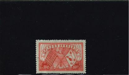 Immagine di 14 - BANDIERE-RELAZIONI CON U.S.A.