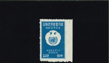Immagine di 44 - O.N.U.
