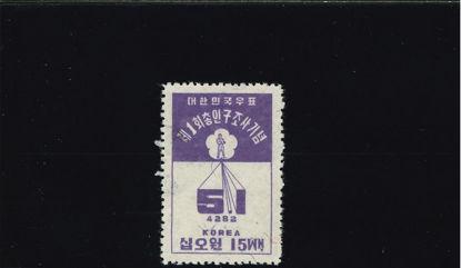 Immagine di 45 - CENSIMENTO NAZIONALE
