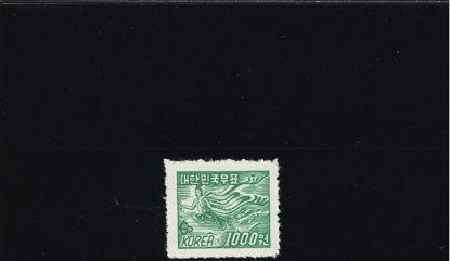 Immagine di 94 - SIMBOLO NAZIONALE