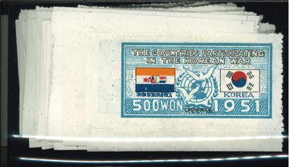 Immagine di 95 - BANDIERE-O.N.U.