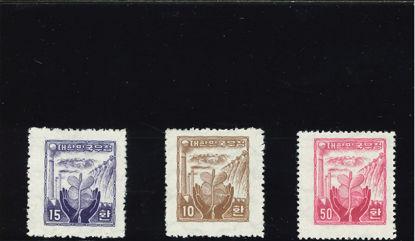 Immagine di 186 - STEMMI NAZIONALI SPEZZ.-188
