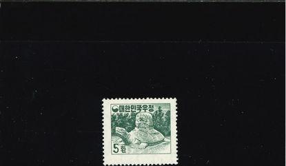 Immagine di 196 - SIMBOLO NAZIONALE