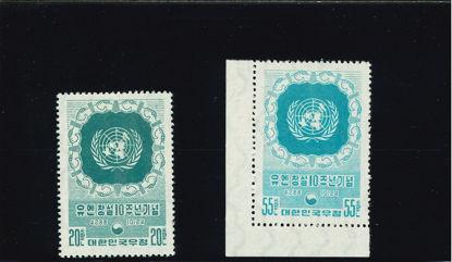 Immagine di 199 - STEMMI-O.N.U.