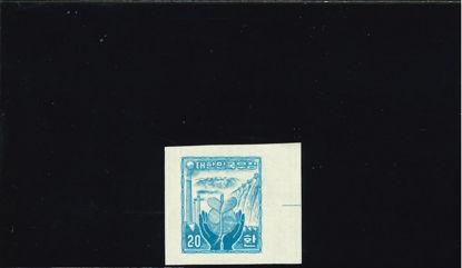Immagine di 202 - STEMMI NAZIONALI