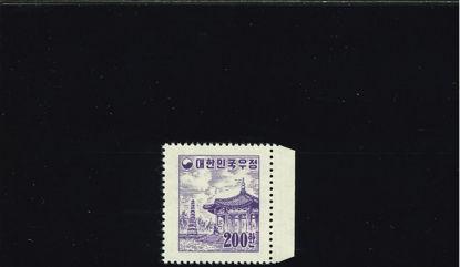 Immagine di 205 - SIMBOLI NAZIONALI SPEZZ.