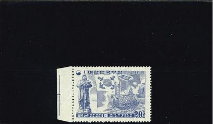 Immagine di 206 - ANNIVERS. MARINA NAZIONALE