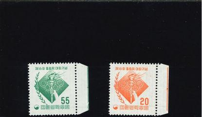 Immagine di 219 - OLIMPIADI MELBOURNE
