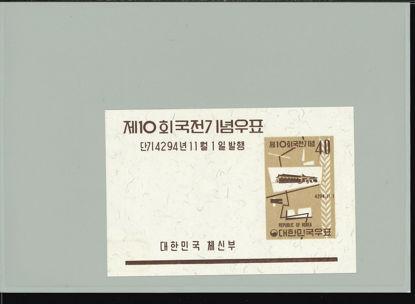 Immagine di 168 - EXPO DI ARTE A SEOUL