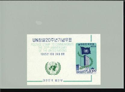 Immagine di 219 - O.N.U.