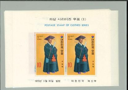 Immagine di 361 - COSTUMI NAZIONALI (I)