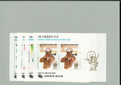 Immagine di 537 - OLIMPIADI ESTIVE DI SEOUL (IX)