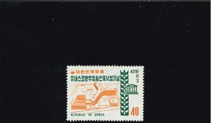 Immagine di 284 - U.N.E.S.C.O.