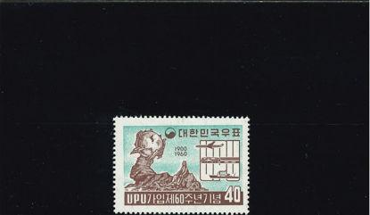 Immagine di 299 - U.P.U.