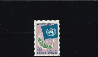 Immagine di 315 - BANDIERA-O.N.U.