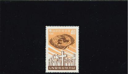 Immagine di 316 - O.N.U. - CIMITERO