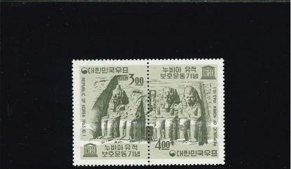 Immagine di 398 - U.N.E.S.C.O.