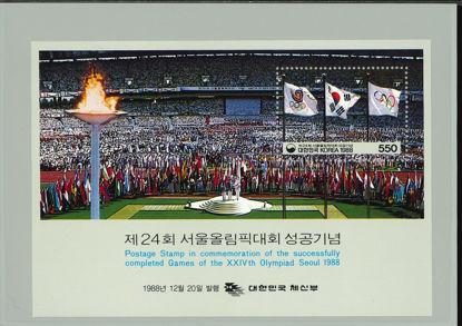 Immagine di 551 - OLIMPIADI ESTIVE DI SEOUL