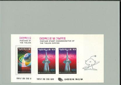 Immagine di 560 - EXPO A TAEJON (II)