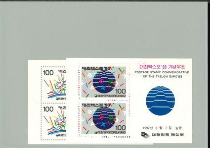 Immagine di 566 - EXPO A TAEJON (III)