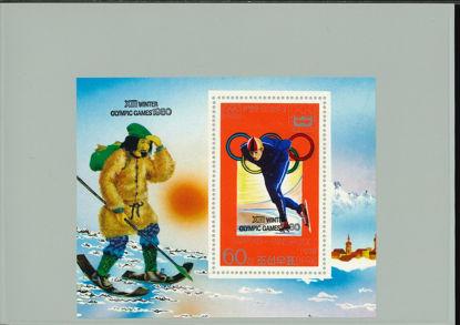 Immagine di 43 - OLIMPIADI INVERNALI SAPPORO