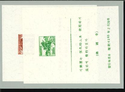 Immagine di 49 - STEMMI NAZIONALI