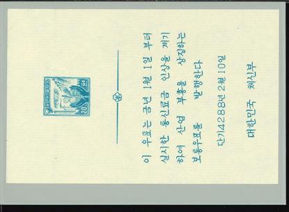 Immagine di 91 - STEMMI NAZIONALI