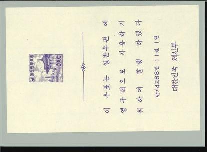 Immagine di 92 - STEMMI NAZIONALI
