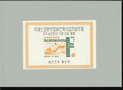 Immagine di 127 - UNESCO