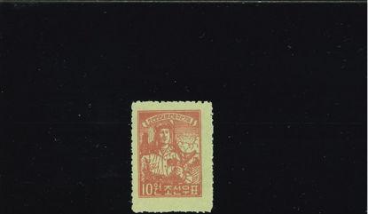 Immagine di 109 - MILITARI ARMATA POPOLARE