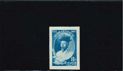 Immagine di 118 - SCRITTORE PAC JI-WON