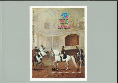 Immagine di 172 - EXPO FILATELICA ESPANA 84