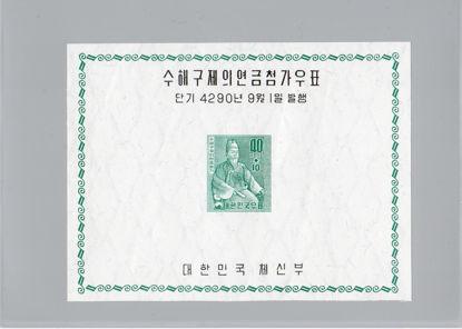 Immagine di 120 - STEMMI NAZIONALI