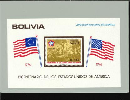 Immagine di 66 - BICENTENARIO U.S.A.