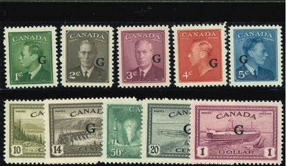 Immagine di 178 - OFFICIAL STAMPS SOVRAS: G