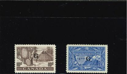 Immagine di 191 - OFFICIAL STAMPS: SERVIZI SOVRASTAMPATI