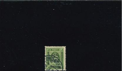 Immagine di 64 - SOVRASTAMPATI 35 o/32 VERDE