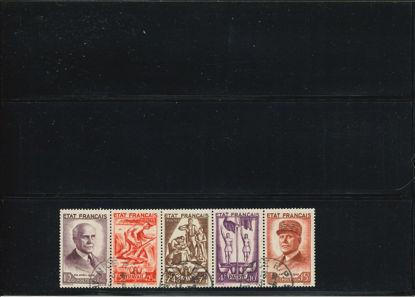 Immagine di 576 - SOCCORSO NAZIONALE STRISCIA