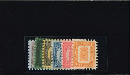 Immagine di 5E - STEMMA RISTAMPA 1893