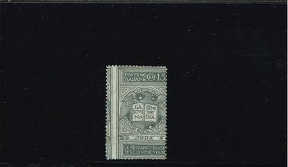 Immagine di 116A - DANTE ALIGHIERI NON EMESSO DEC. 0.15 VAL. 1
