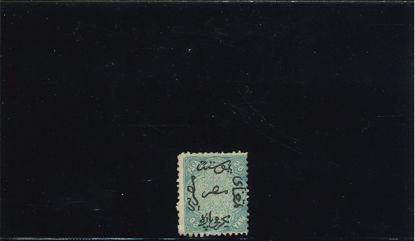 Immagine di 3 - PIRAMIDI 20 pa. BLU