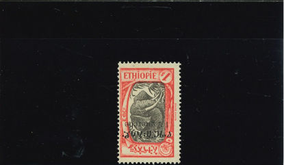 Immagine di 88II - ELEFANTE 12G/1$ SOVR. CAPOVOLTA