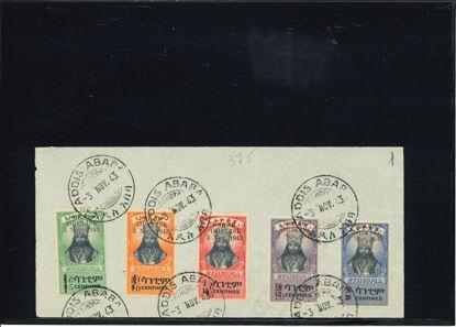 Immagine di 230 - 1943 OBELISK