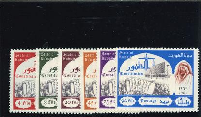 Immagine di 196 - COSTITUZIONE